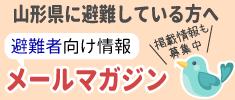 b_mailmaga