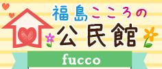 fucco_banner
